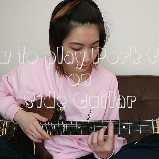 "How to play ""Pork Side"" on Side Guitar"