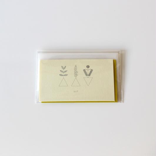 メッセージカード -yellow-