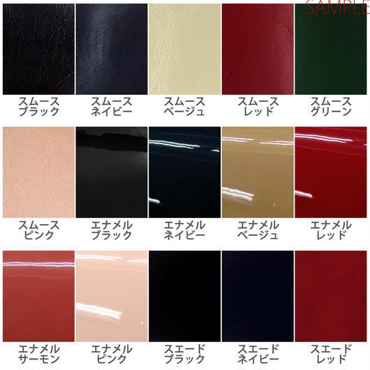 2/15~2/28☆限定カラーオーダー☆パフュームパンプス【アッパー色】