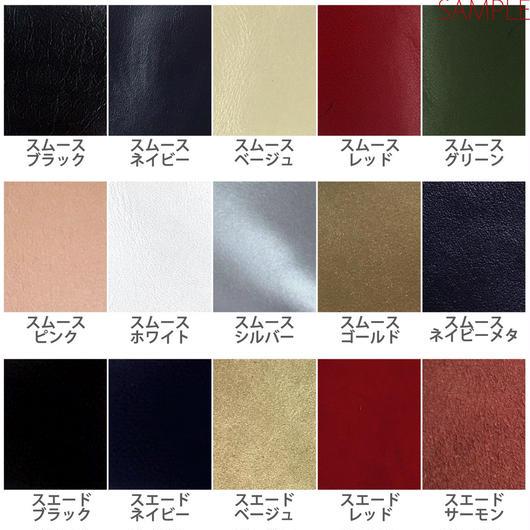 3/15~3/28☆限定カラーオーダー☆猫ヒールパンプス【アッパー色】