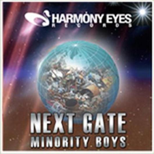 NEXT GATE (コンピレーションCD)