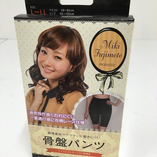 骨盤パンツ ハイウエストガードル 藤本美貴プロデュース LーLL CP