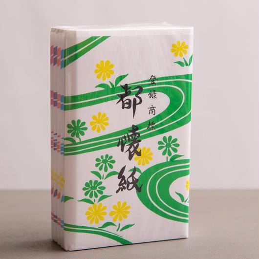 懐紙(30枚×5セット)