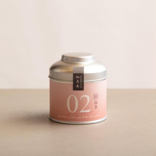 極抹茶 02(30g入り)