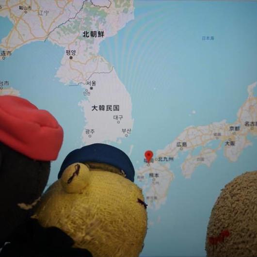 福岡ミステリーツアー(博多2泊・往復飛行機)