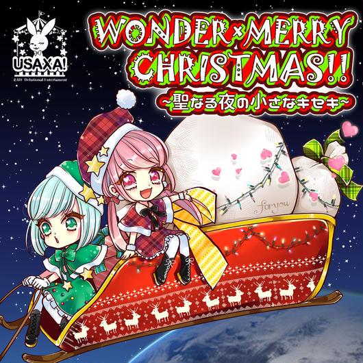 シングルCD「WONDER×MERRY CHRISTMAS!!~聖なる夜の小さなキセキ~」