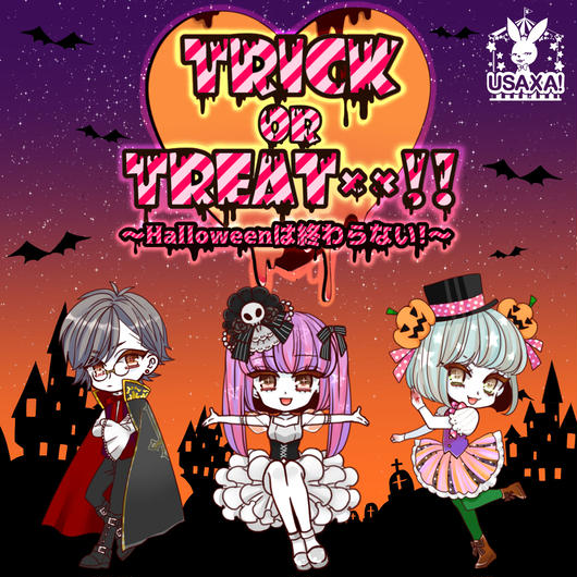 シングルCD「TRICK OR TREAT××!!」