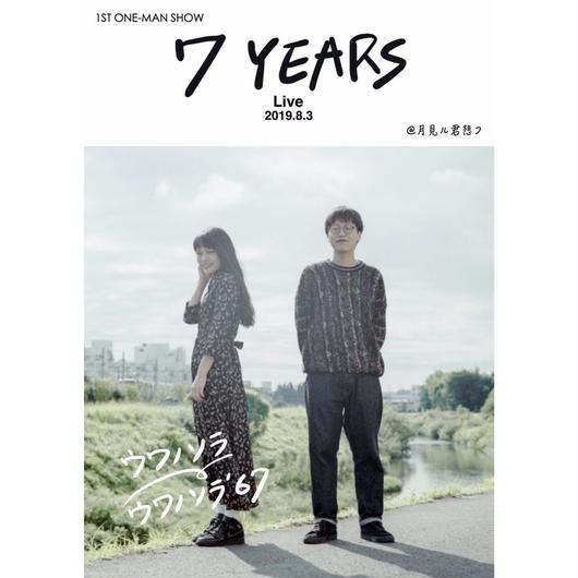 ウワノソラ - 7 YEARS LIVE-(先行webチケット)