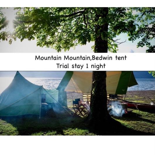 2018/10/13,14  Venture Onward 宿泊料(Mountain Mountain 宿泊体験・1張)