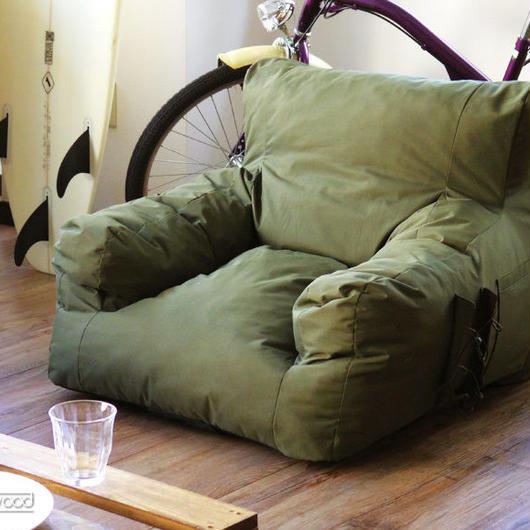 OUTPUT LIFE  Compression Garden Sofa,Khaki