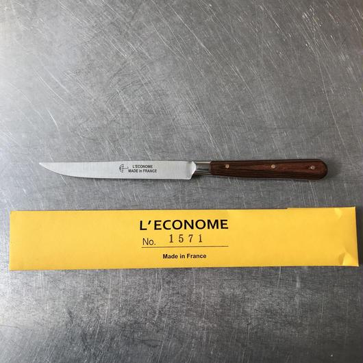 L'ECONOME ステーキナイフNo.1571