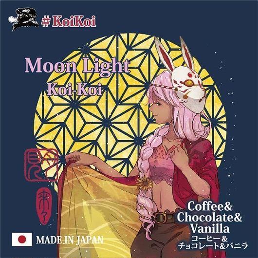 【コーヒー】MkLab. Koi-Koi MoonLight (コーヒーチョコレートバニラ) (J81-1)