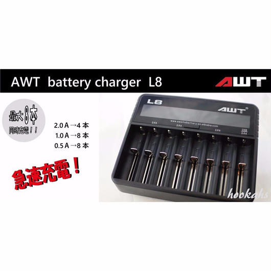 AWT  battery charger  L8