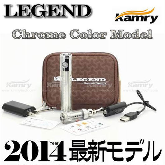 Kamry社 LEGEND 1 高級ベイポライザー 電子タバコ 2014新作