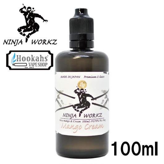 【日本製】NINJA WORKZ premium E-lixirs  100ml  全9種