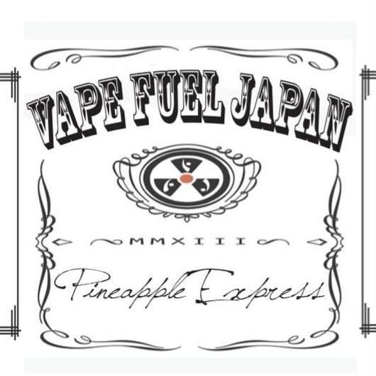 【フルーツ】【スイーツ】Vape Fuel Japan 15ml 全6種