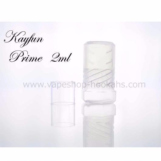 SvoeMesto Kayfun Prime (ケイファンプライム)22mm スペアタンク 2mlサイズ