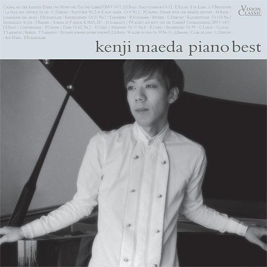 前田健治 / ピアノ・ベスト