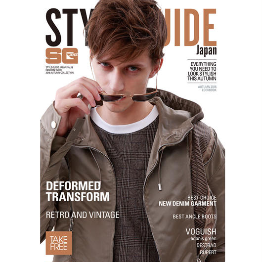 STYLE  GUIDE JAPAN Vol.18