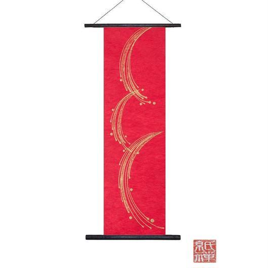 創作和紙インテリアタペストリー「紙禅」Shi-Zen和モダン樹脂デザイン40-03-1