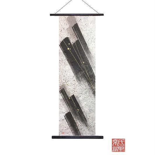 創作和紙インテリアタペストリー「紙禅」~Shi-Zen/和モダン墨デザイン09