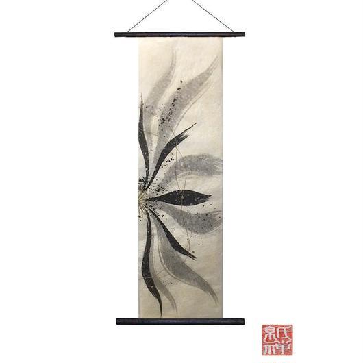 創作和紙インテリアタペストリー「紙禅」~Shi-Zen/和モダン墨デザイン16