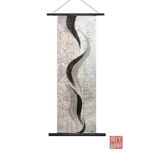 創作和紙インテリアタペストリー「紙禅」~Shi-Zen/和モダン墨デザイン02