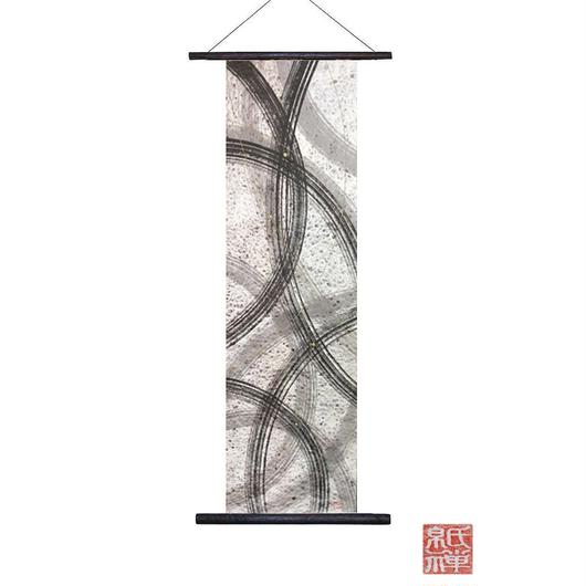創作和紙インテリアタペストリー「紙禅」~Shi-Zen/和モダン墨デザイン08