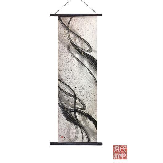 創作和紙インテリアタペストリー「紙禅」~Shi-Zen/和モダン墨デザイン04
