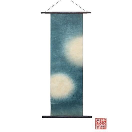 創作和紙 インテリアタペストリー「紙禅」~Shi-Zen/手染め00-01-16