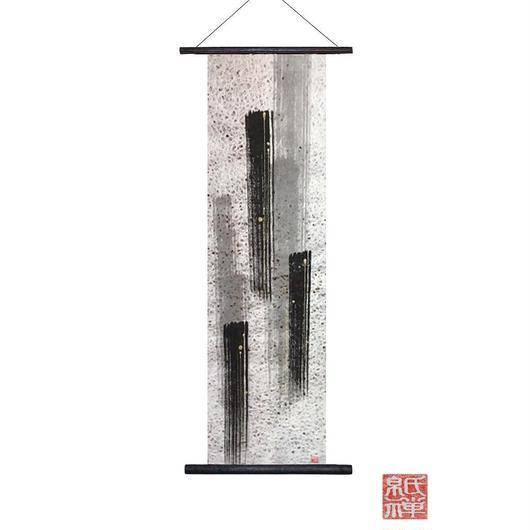 創作和紙インテリアタペストリー「紙禅」~Shi-Zen/和モダン墨デザイン12