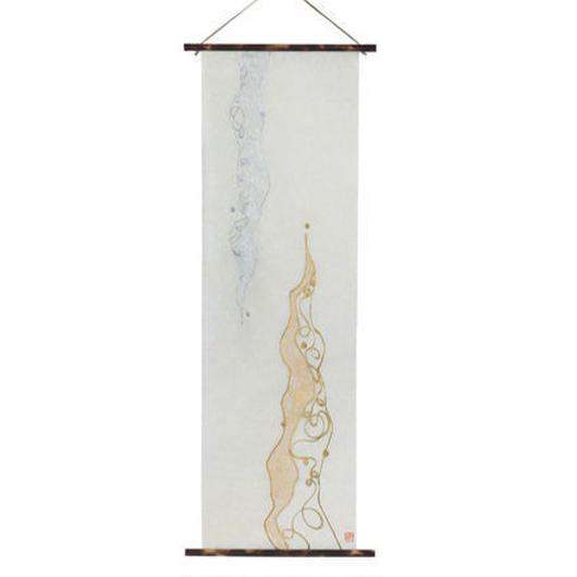創作和紙 インテリアタペストリー「紙禅」~Shi-Zen和モダン樹脂デザイン4013