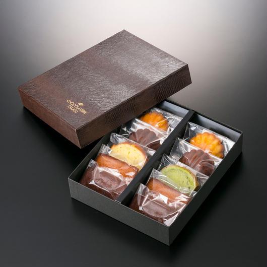 焼菓子アソート10P