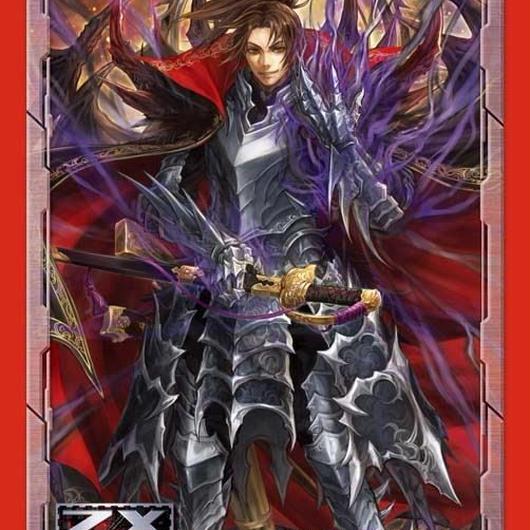 キャラクタースリーブコレクション Z/X -Zillions of enemy X- 「第六天魔王 織田信長 」【BR-23】
