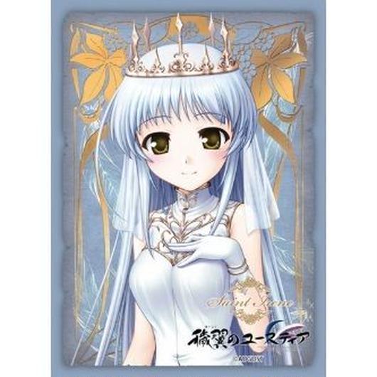 ブシロード スリーコレクション ハイグレード Vol.100 穢翼のユースティア 『聖女イレーヌ』