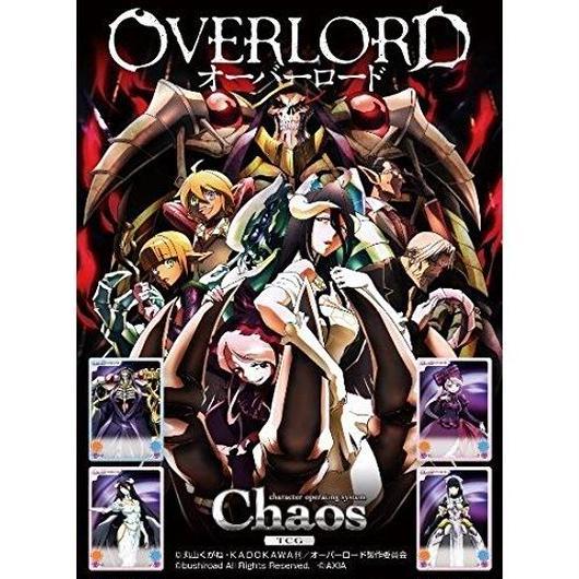 ChaosTCG ブースターパック オーバーロード BOX