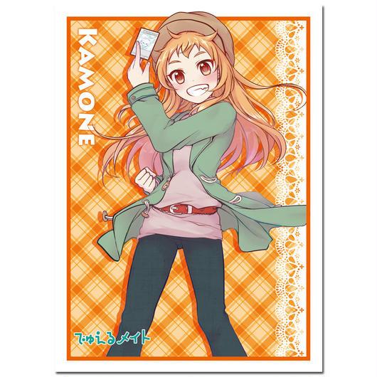 でゅえるメイト★スリーブコレクション vol.02「札引かもね」