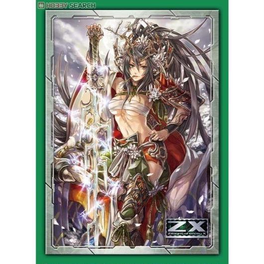 キャラクタースリーブコレクション Z/X -Zillions of enemy X- 「魅惑の七支刀 月下香 」【BR-26】