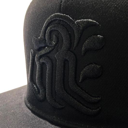 Kiriku BB Cap