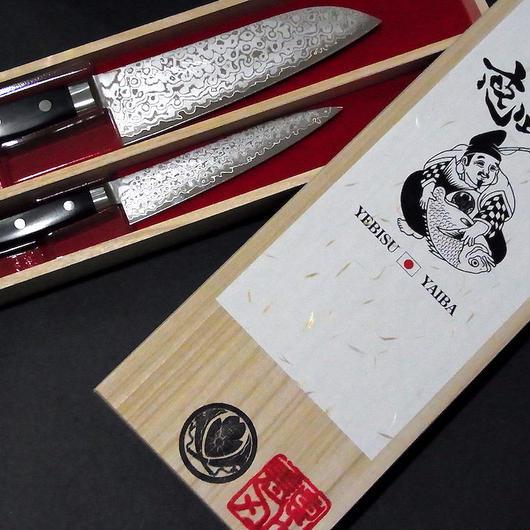 【恵比寿刃】包丁2本セット (三徳・ペティ) 特注桐箱入 ダマスカス鋼 -2Set of Kitchen knives (Santoku・Petit) Damascus【YEBISU YAIBA】