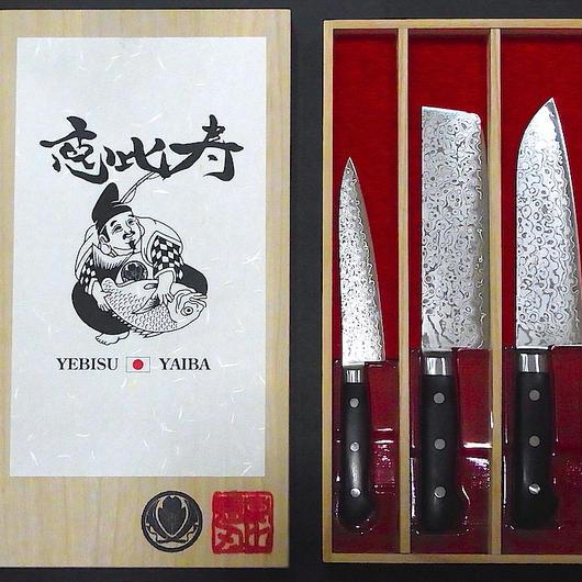 【恵比寿刃】 包丁3本セット (三徳・菜切・ペティ)特注桐箱入 ダマスカス鋼 -3Set of Kitchen knives (Santoku・Nakiri・Petit)【YEBISU YAIBA】