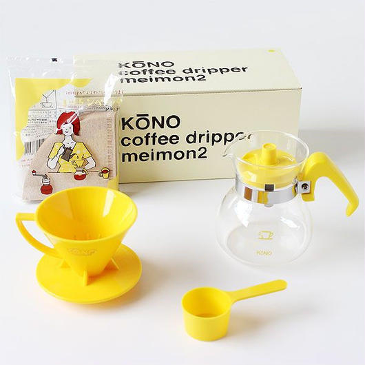 KONO 名門 ドリッパーセット 2人用 yellow