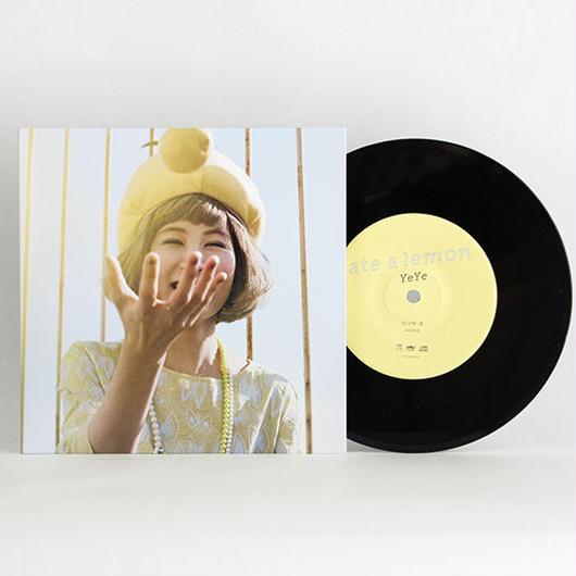 """ate a lemon"" 7inch / vinyl"