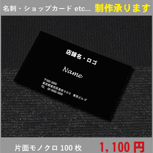 シンプルデザイン★テンプレート0003★名刺100枚