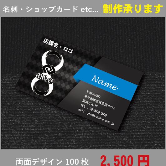 両面デザイン名刺★テンプレート018★名刺100枚