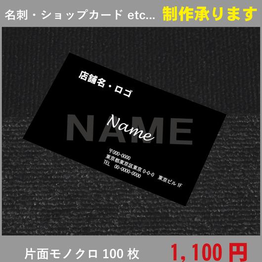 シンプルデザイン★テンプレート0004★名刺100枚