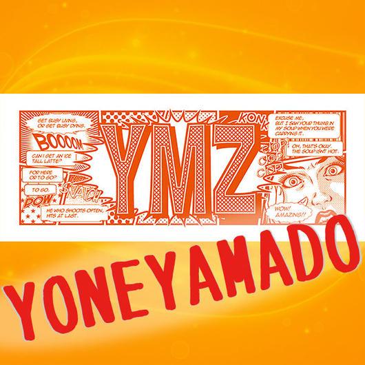 【YMZタオル】YMZタオル2016冬バージョン