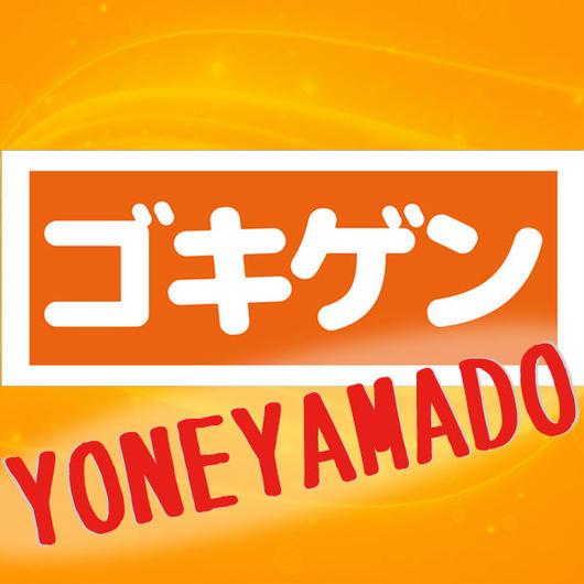 【YMZ公式】米山香織の持つだけでゴキゲンになれるタオル