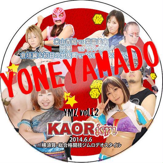 【DVD】YMZ Vol.12 KAORism 2014.6.6