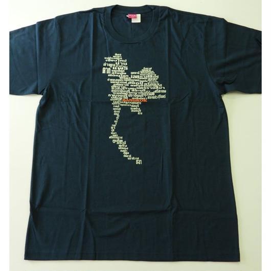 ビッグサイズTシャツ タイ地図柄 グリーン XXL~XXXXL